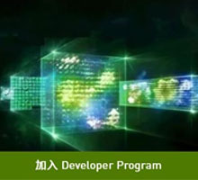 Developer Program