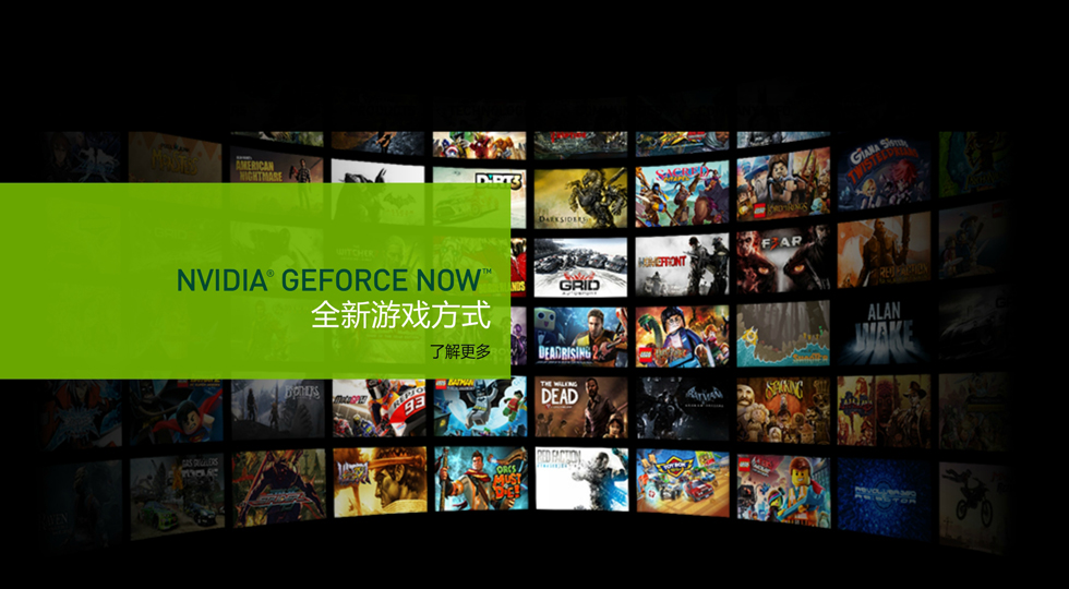 MFGFX_1_GEFORCE_NOW